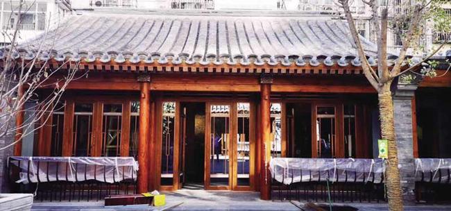 新中式门窗系列 (1)